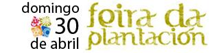 bannerfeiraplantacion